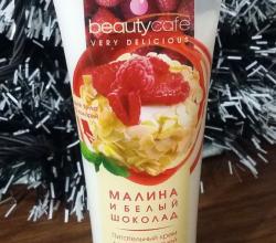 """Крем для рук и стоп Beauty cafe """"Малина и белый шоколад"""" от Faberlic"""