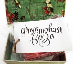 """Глицериновое мыло ручной работы """"Фруктовая ваза"""" от Мыловаров (1)"""