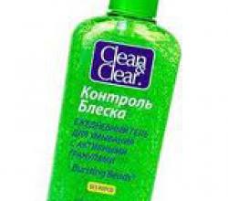 """Гель для умывания """"Контроль блеска"""" от Clean&Clear"""