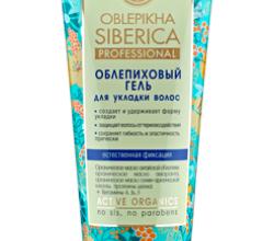 Облепиховый гель для укладки волос Oblepikha Siberica Professional от Natura Siberica