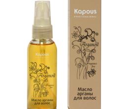 Масло арганы для волос ARGANOIL от Kapous