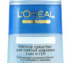 Мягкое средство для снятия макияжа глаз и губ от L'oreal Paris