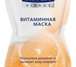 Витаминная маска от Nivea Visage
