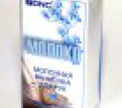 Молочная ванночка для рук увлажняющая от DNC Cosmetics