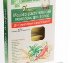 Медово-растительный комплекс для волос от Аптечка Агафьи (1)