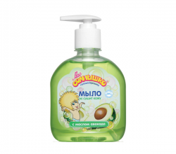 """Мыло детское с маслом авокадо """"Мое Солнышко"""" от Аванта"""