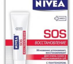 """Бальзам для губ """"SOS-Восстановление"""" от Nivea (3)"""