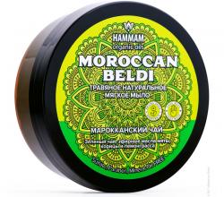"""Марокканское натуральное травяное мыло Moroccan Beldi """"Марокканский чай"""" серии Hammam organic oils от Natura Vita"""