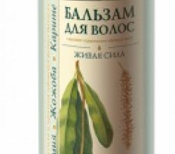 Бальзам для волос из серии Botanical Art от Elfarma