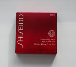 Тени-трио для век Luminizing Satin Eye Color Trio (оттенок RD299 Beach Grass) от Shiseido