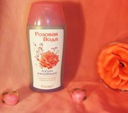 """Очищающий лосьон для лица """"Розовая вода"""" от Рассвет"""