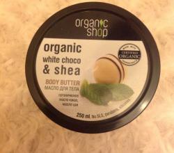 """Масло для тела """"Белый шоколад"""" от Organic Shop (1)"""