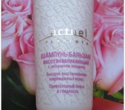"""Шампунь-бальзам """"Восстанавливающий с экстрактом плаценты"""" от ЭксклюзивКосметик"""