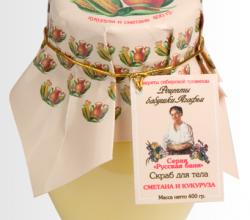 "Скраб для тела ""Сметана и кукуруза""от Рецепты бабушки Агафьи"