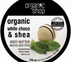 """Масло для тела """"Белый шоколад"""" от Organic Shop"""