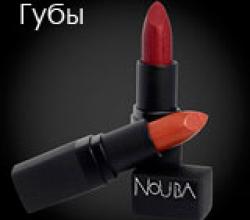 Помада для губ от Nouba