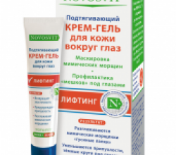 """Подтягивающий крем-гель для кожи вокруг глаз NOVOSVIT от """"Народные промыслы"""""""