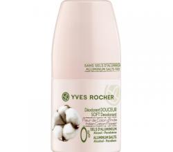 """Нежный дезодорант """"Цветок Хлопка Индии"""" от Yves Rocher"""