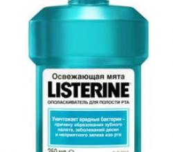 """Ополаскиватель для полости рта """"Освежающая мята"""" от Listerine"""