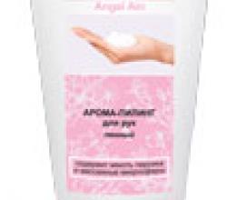 "Пенный арома-пилинг для рук ""Angel Ain"" от Маграв"