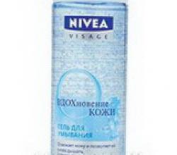 """Гель для умывания """"ВДОХновение кожи"""" от Nivea"""