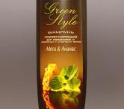 Серия ухода для волос Green Style от Белгейтс