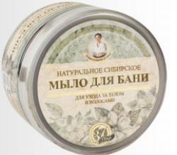 Натуральное сибирское мыло для бани от Рецепты бабушки Агафьи
