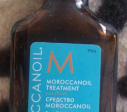 Масло для волос (для всех типов) Moroccanoil Treatment от Moroccanoil