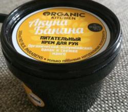 Вакансии в магнит косметик саратов ленинский район