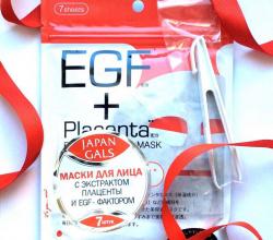 Маски для лица Facial Essence Mask с плацентой и EGF-фактором от Japan Gals
