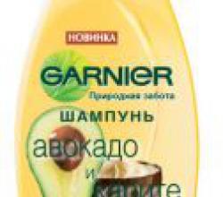 """Шампунь """"Авокадо и карите"""" от Garnier"""