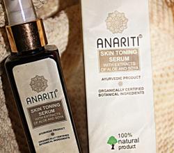 Сыворотка тонизирующая для лица и шеи с экстрактами алоэ и сои от Anariti