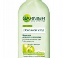 """Молочко для снятия макияжа """"Основной уход"""" от Garnier"""