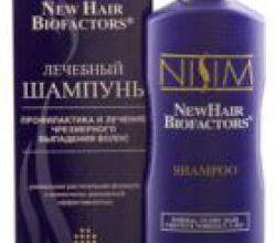 Шампунь и бальзам для сухих и нормальных волос Nisim