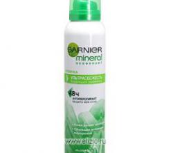 Дезодорант-Антиперспирант с активным минеральным компонентом от Garnier