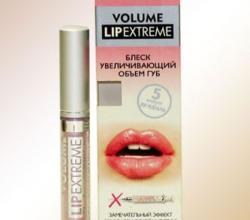 Блеск для губ  Volume LipExtreme от Eveline