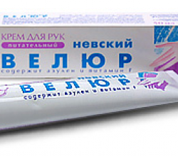 Крем для рук питательный «Невский Велюр» от Невская косметика