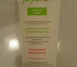 Ночной крем для лица и шеи от Joyskin