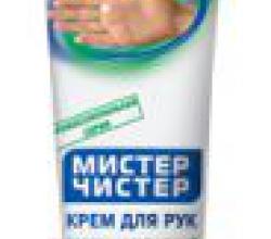 Крем для рук восстанавливающий регенерирующий «Мистер Чистер» от Невской Косметики