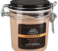 Термо-маска для похудения от Natura Siberica