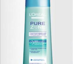 Серия для проблемной кожи Pure Zone от L'Oreal