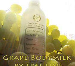 """Молочко для тела """"Виноград"""" от Fresh Line"""