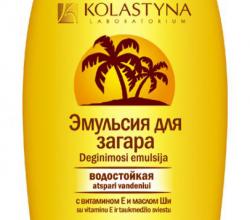 Эмульсия для загара с фильтром SPF 20 от Kolastyna