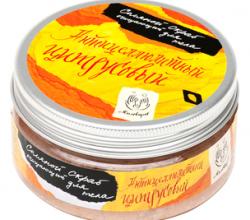 Скраб для тела соляной «Антицеллюлитный цитрусовый» от Мыловаров (2)