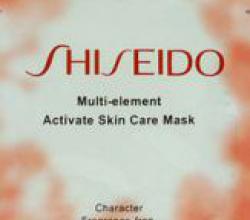 Мультивитаминная маска для лица от SHISEIDO