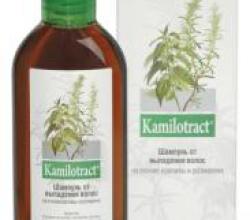 Шампунь с крапивой и розмарином, от выпадения волос от  Dr.Rab Kamilotract