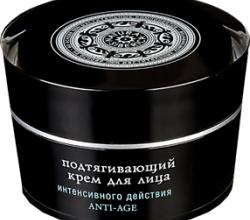Подтягивающий крем для лица интенсивного действия от Natura Siberica