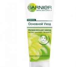 Увлажняющая маска Основной уход от Garnier