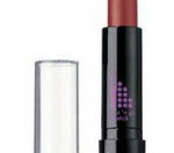 """Губная помада """"Множество поцелуев"""" (оттенок Pink Sunrise) Color Trend от Avon"""