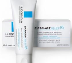 Мультивосстанавливающее средство Cicaplast baume B5 от La Roche-Posay